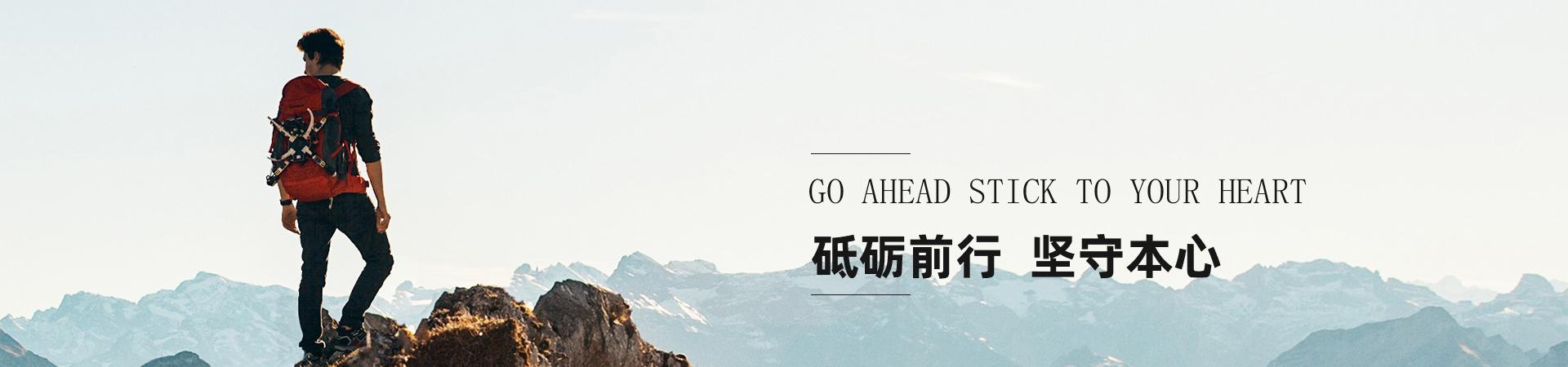 http://www.youyizhiye.com.cn/data/upload/201910/20191028193109_470.jpg